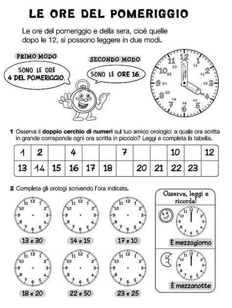 schede di matematica classe terza elementare da stare risultati immagini per storie autunno scuola primaria