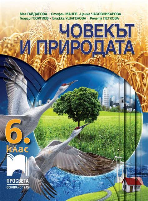 Учебник по