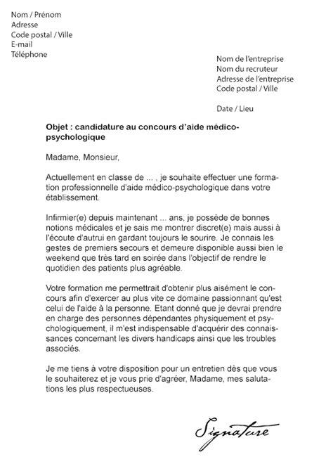modele de lettre de demande d intégration après détachement modele lettre de motivation pour formation lr36 jornalagora