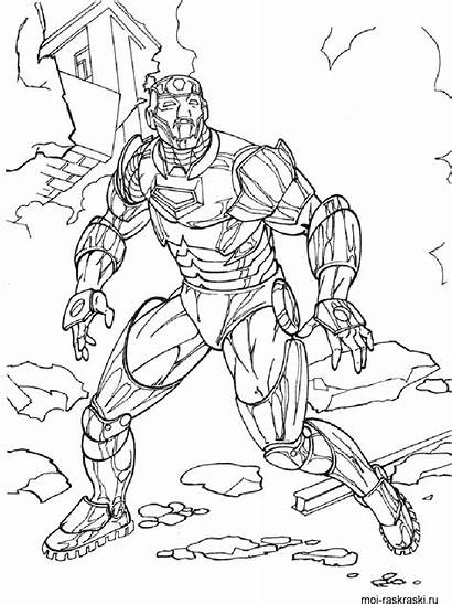 Coloring Pages Iron Savage Template Printable Cartoon
