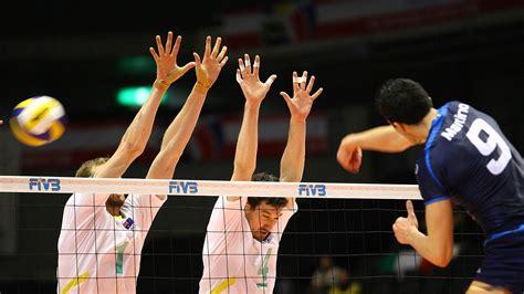 Mikasa Volleyball Desktop Wallpaper 0 Comments