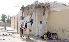 cherche saoudien riche