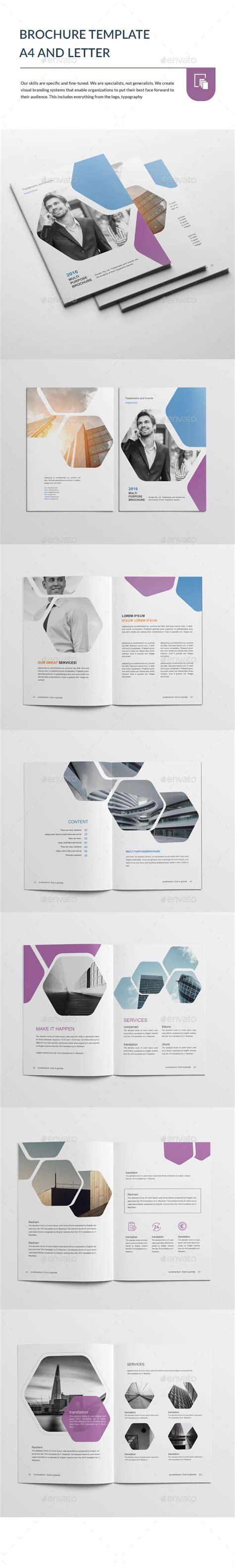 brochure template   letter psd template format