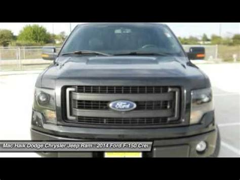 Ford Dealership Temple Tx   2017, 2018, 2019 Ford Price