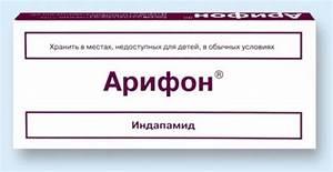 Накопительные препараты от гипертонии