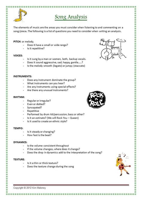 listening journal worksheets classroom