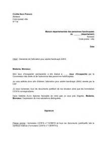 Lettre De Projet De Vie Mdph by Lettre De Demande De L Allocation Pour Adulte Handicap 233