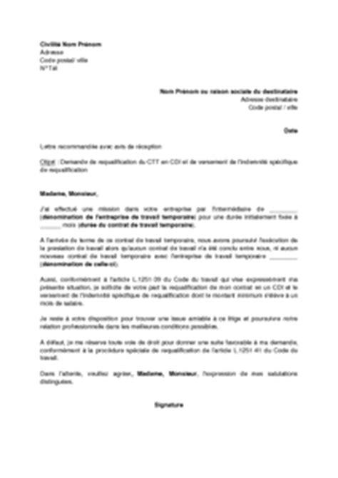 contrat de travail cadre cdi exemple gratuit de lettre demande requalification contrat travail temporaire en cdi par salari 233