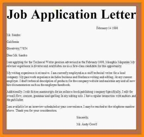 How To Make An Application by Application Email Template Template
