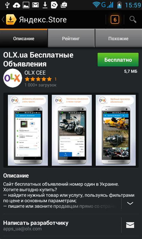 Замедленное видео приложение на андроид скачать