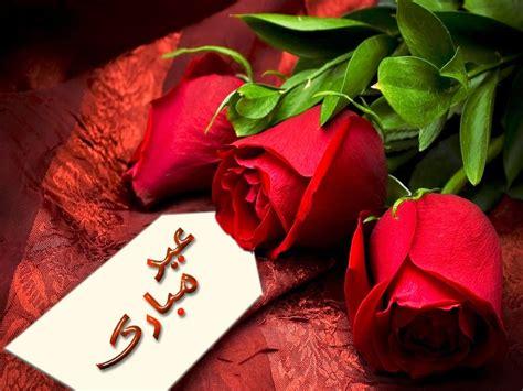 unique eid ul fitr mubarak greeting cards  ecards images
