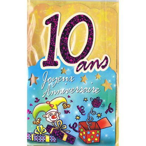 Voilà, enfin le collège et l'entrée en 6e, que de chemin parcouru depuis sa première année de nous vous proposons une belle carte d'anniversaire gratuite à imprimer pour qu'il puisse fêter ses 10 ans de bien belle façon, une carte dorée. Carte Joyeux Anniversaire 10 ans - Méga Fête