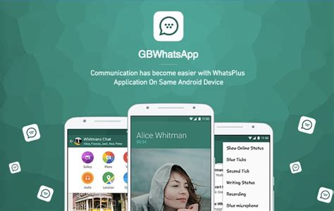 what the heck is gbwhatsapp its features and whether you