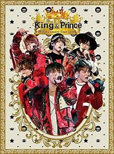 New King  U0026 Prince First Concert Tour 2018 First Limited