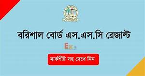 Barisal Board Ssc Result 2020 With Mark Sheet