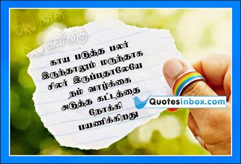 Images Of True Love Feeling Words Tamil Golfclub