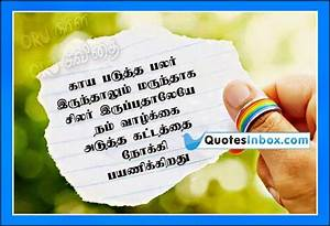 Images For > True Love Feeling Words Tamil
