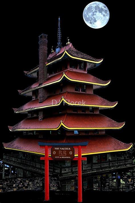 pagoda reading pa  dj florek redbubble