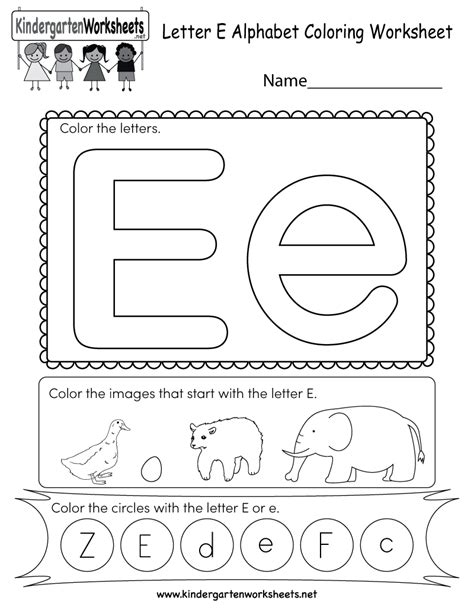 letter e coloring worksheet free kindergarten english