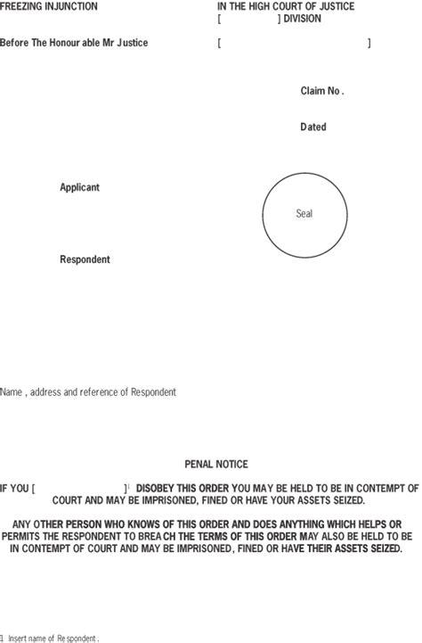practice direction  interim injunctions civil