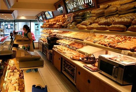 Donnelly's Bakery & Coffee Shop, Ballycastle   Restaurant Reviews, Phone Number & Photos