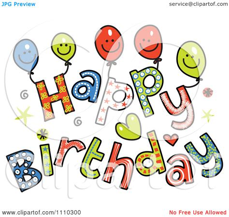 Happy Birthday Animated Clip Text Clipart Clipground