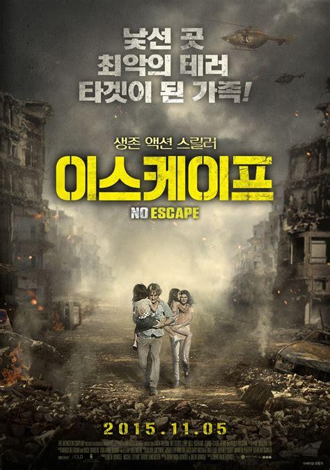 escape dvd release date redbox netflix itunes amazon