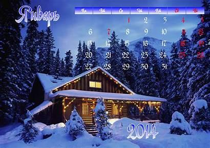 Winter January Snow Calendar Desktop Sfondi Gennaio