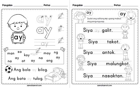 filipino sight words worksheets samut samot