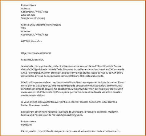 lettre de demande de fourniture de bureau demande de fourniture lettre 28 images mod 232 le de