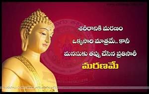 Gautama-Buddha-... Telugu Business Quotes