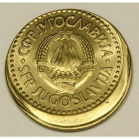 si鑒e sfr sfr jugoslavija 2 dinarja 1984 kovna napaka