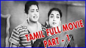 Kadavulin Kulanthai - Tamil Full Length Movie Part - 1 ...