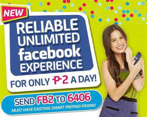 smarts prepaid unli fb lets    facebook