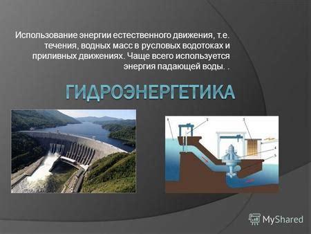 Ядерный реактор устройство и принцип работы ядерного реактора . Двигатель прогресса