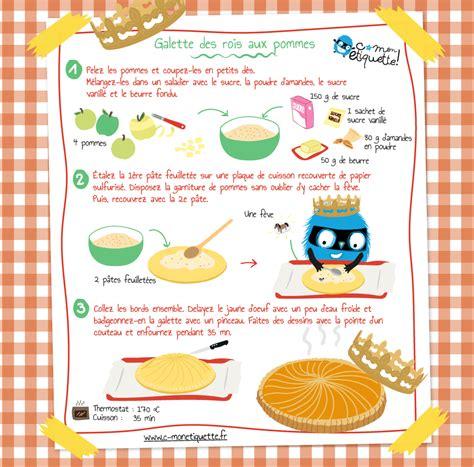 cuisiner tomates cerises recette galette des rois