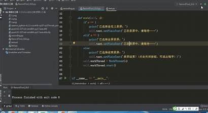 Python Screen Recording Interesting Tool Case Collusion