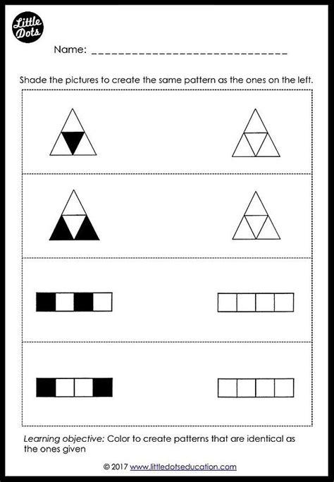 patterns matching worksheets  preschool