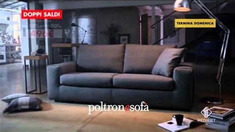 canapé poltron et sofa poltrone e sofà doppi saldi spot 2016