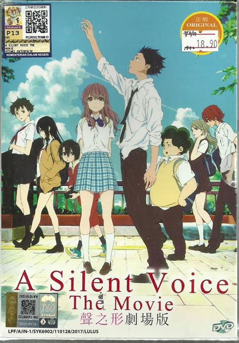 silent voice anime movie a silent voice the movie anime mov end 6 21 2018 2 15 pm