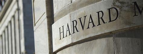 hms harvard medical school