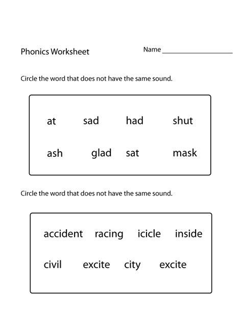 worksheet for grade 1 easy loving printable