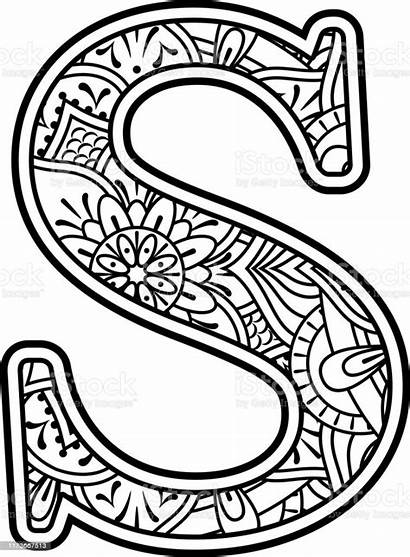 Mandala Letter Coloring Abstract Alphabet Illustration Initial