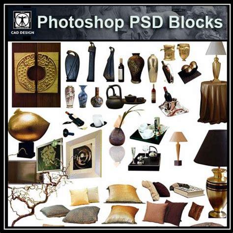 photoshop psd blocks home decoration cad design