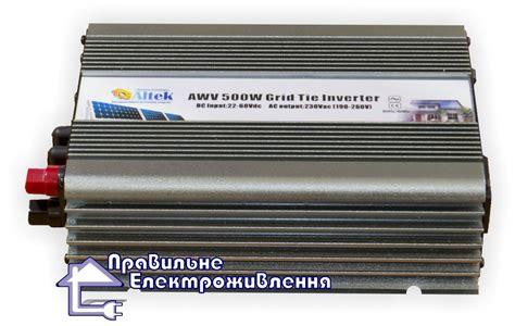 Інвертор для сонячних батарей купити мережевий інвертор для сонячних батарей в Україні . фірми Huawei