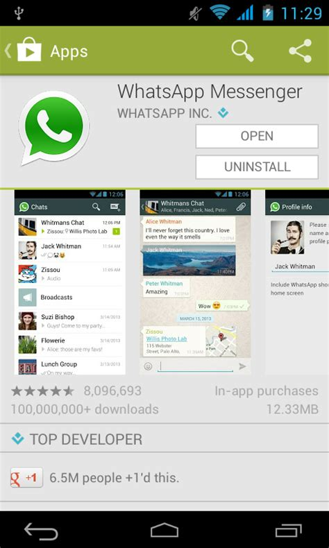 how to install whatsapp on android phone from playstore in urdu