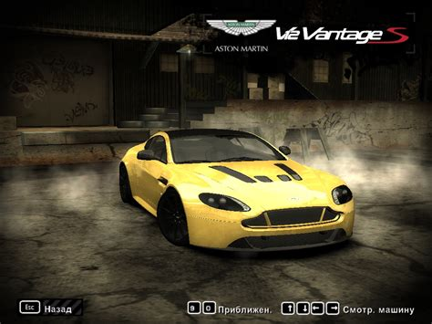 speed  wanted cars  aston martin nfscars
