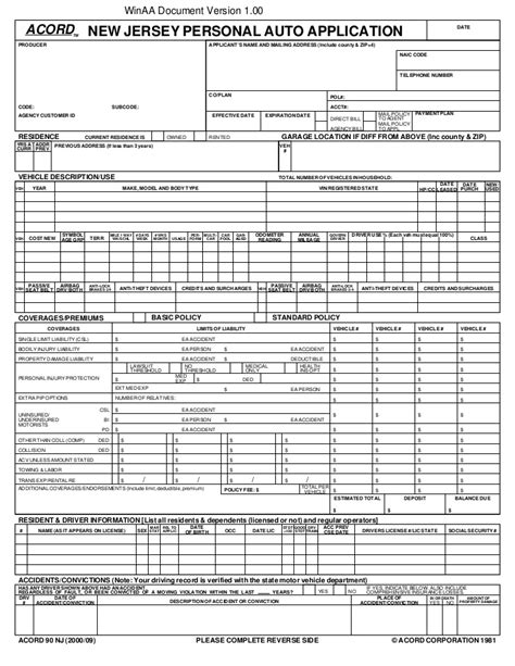 new jersey personal auto application