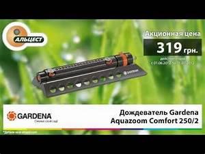 Gardena Aquazoom Reparieren : gardena aquazoom comfort 250 2 youtube ~ A.2002-acura-tl-radio.info Haus und Dekorationen