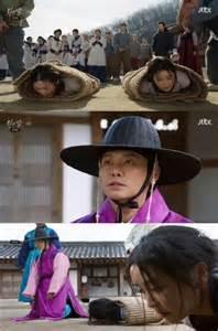 spoiler added episodes    captures   korean